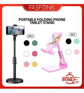 (Ready Stock) Phone Tablet Portable Adjustable Foldable Table Stand Multipurpose Broadcasting Aluminium Alloy