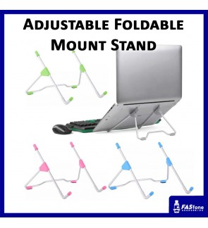 Adjustable Fodable Mount Stand for Tablet iPad Laptop Macbook up to 16 inch