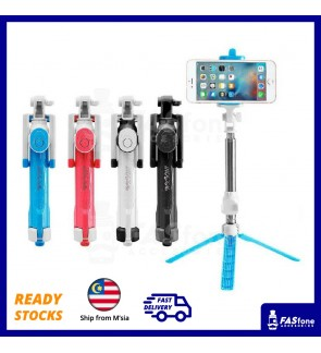 Monopod Tripod Bluetooth Shutter for Smartphone (iOS / Android) (3 in 1)