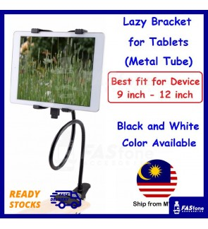 Desktop Stand Lazy Bed Tablet Holder Mount for iPad and Tablets (Metal Tube)