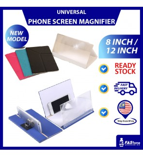 Universal Wood Coating Phone Device iPhone Screen Magnifier 8 Inch 12 Inch (New)