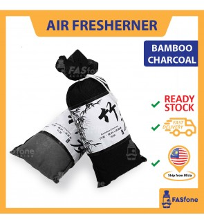 Bamboo Charcoal Kill Bacteria / Stinky Smell / Refresh Air For Car / Bedroom / Toilet