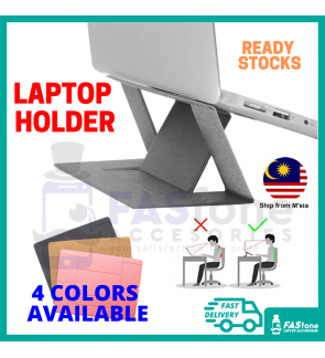 (Ready Stocks) Laptop Holder Foldable Portable Laptop Stand Adhesive Tablet Holder Tablet Stand iPad Holder