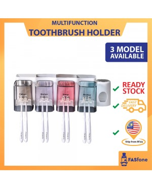Bathroom Storage Rack Toothbrush Holder Mouthwash Cup 4 in 1 Free Punch Hole Toothpaste Squeezer Tooth Cup Holder