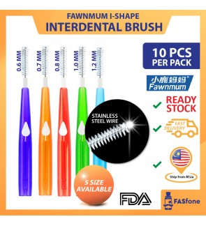 (5 Size Available - Ready Stocks in Malaysia) 10 Pcs Set FAWNMUM Interdental Brush I TYPE 0.6MM 0.7MM 0.8MM 1.0MM 1.2MM
