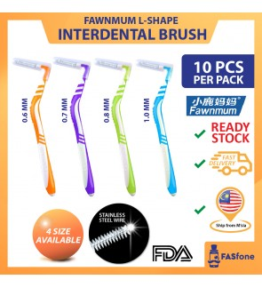 (4 Size Available - Ready Stocks in Malaysia) 10 Pcs Set FAWNMUM Interdental Brush L TYPE 0.6MM 0.7MM 0.8MM 1.0MM